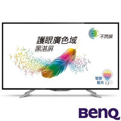BenQ-43吋-LED液晶顯示器-視訊盒-43I