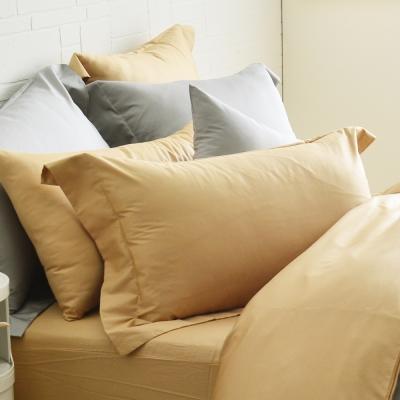 Cozy inn 極致純色-焦糖棕-300織精梳棉枕頭套-2入