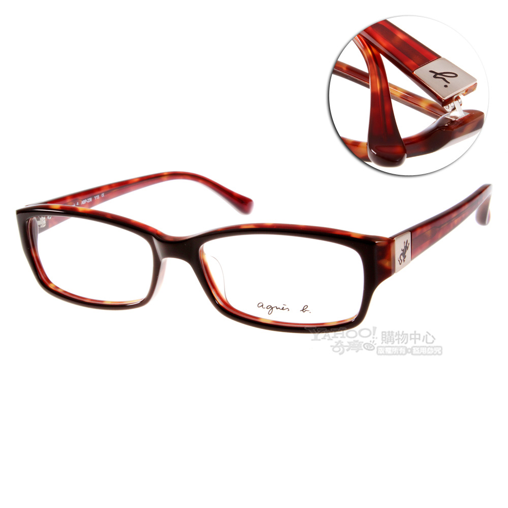 agnes b.眼鏡 經典Logo款/咖啡琥珀#ABP236 Y15