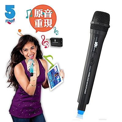 ifive 歌手級VHF無線麥克風組-藍色