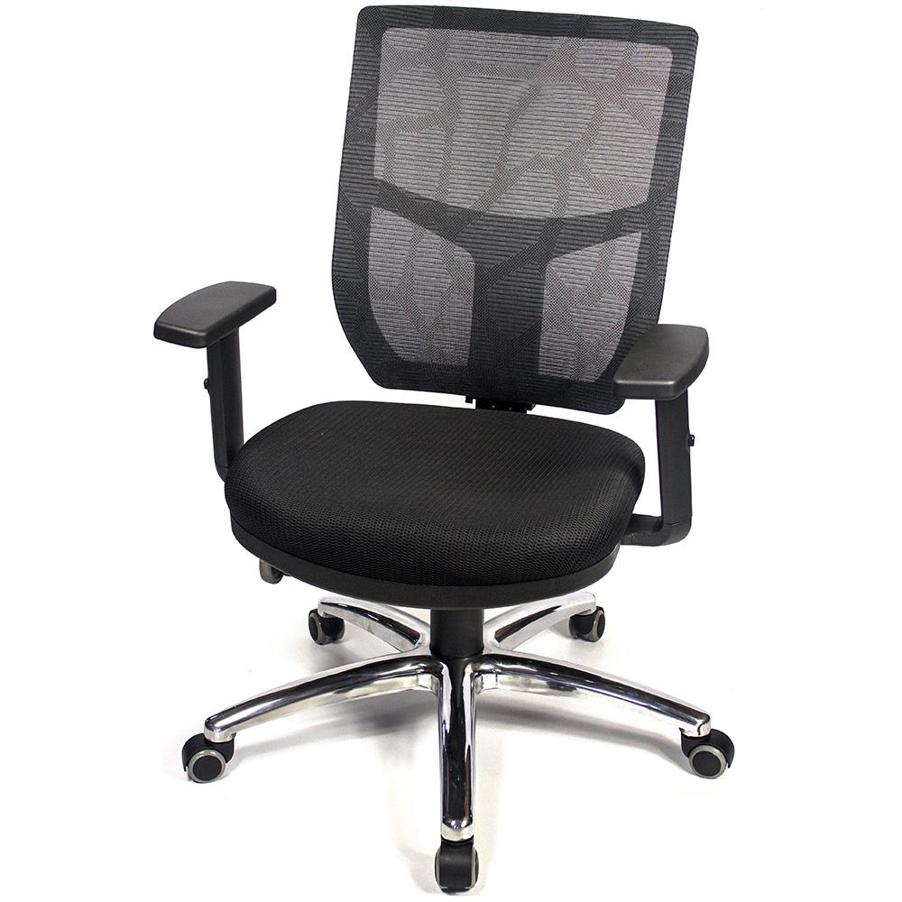 aaronation 愛倫國度-旗艦款新型科技椅座辦公椅-三色可選AM-518