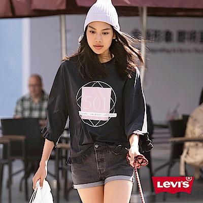 T恤 女裝 七分袖 501印花 黑色 - Levis