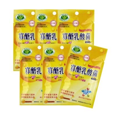 台糖 寡醣乳酸菌(3包/袋)x6袋隨身組