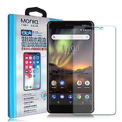 MONIA Nokia 6(2018)/Nokia 6.1 日本頂級疏水疏油9H...