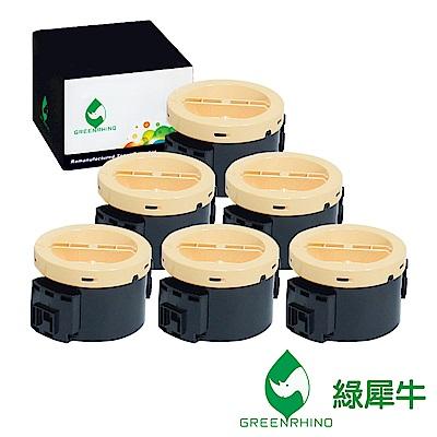 綠犀牛 for Epson 6黑 S050651 環保碳粉匣