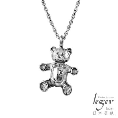 leger日本羽鈦《泰迪熊 My Teddy》純鈦項鍊(SB)