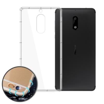 VXTRA Nokia 6 5.5吋 防摔抗震氣墊保護殼