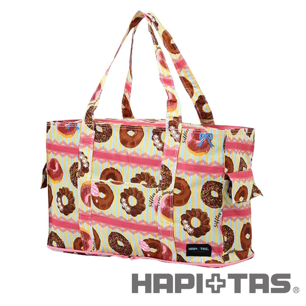 HAPI TAS 甜甜圈摺疊手提肩背方形旅行袋(小)-黃色