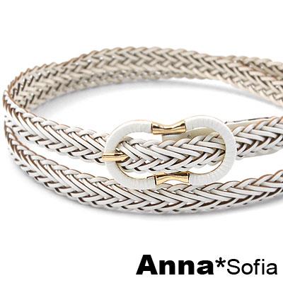 AnnaSofia 環釦纖細革辮編 真皮細腰帶(白系)