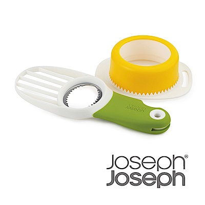 Joseph Joseph 酪梨水波蛋營養早餐組