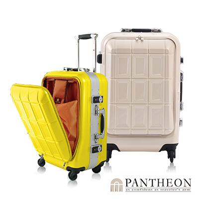 日本PANTHEON 19吋 珍珠白 成功人士最愛 立可拿前開登機箱/行李箱