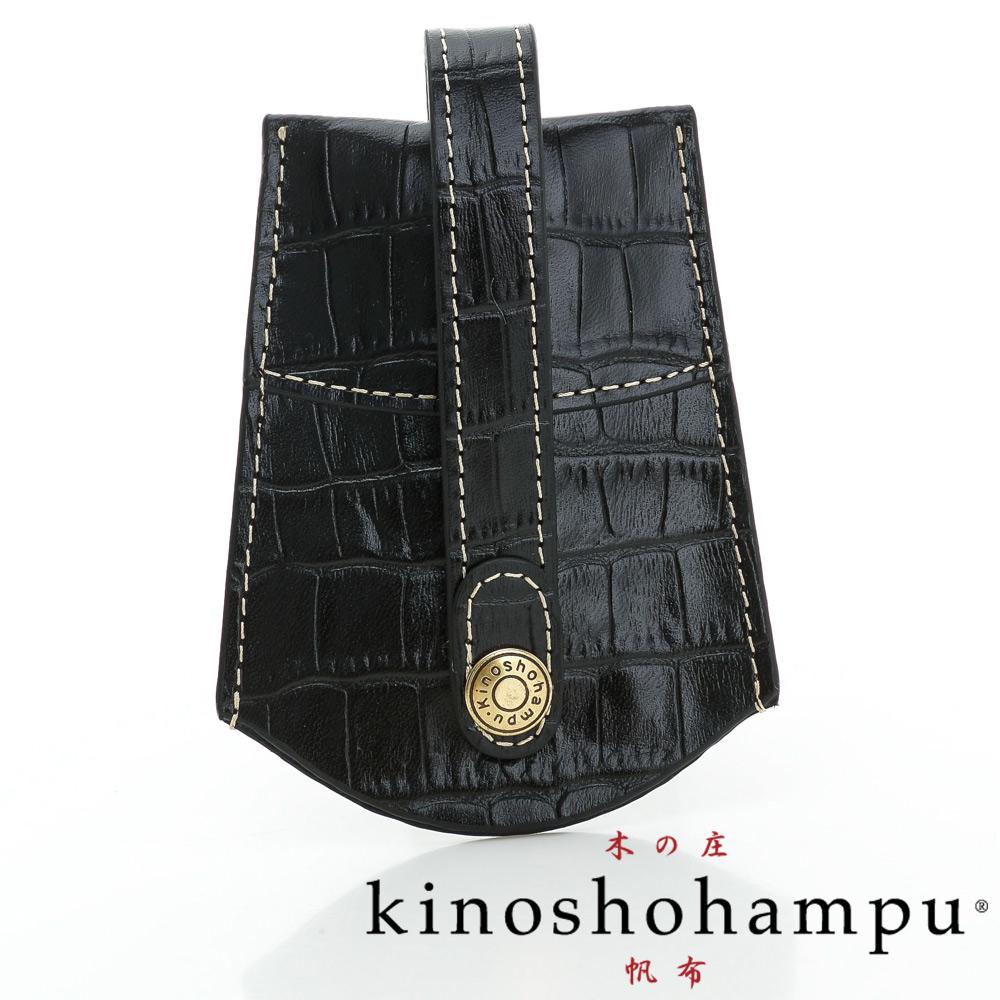 kinoshohampu 牛皮系列鱷魚紋鑰匙圈 黑