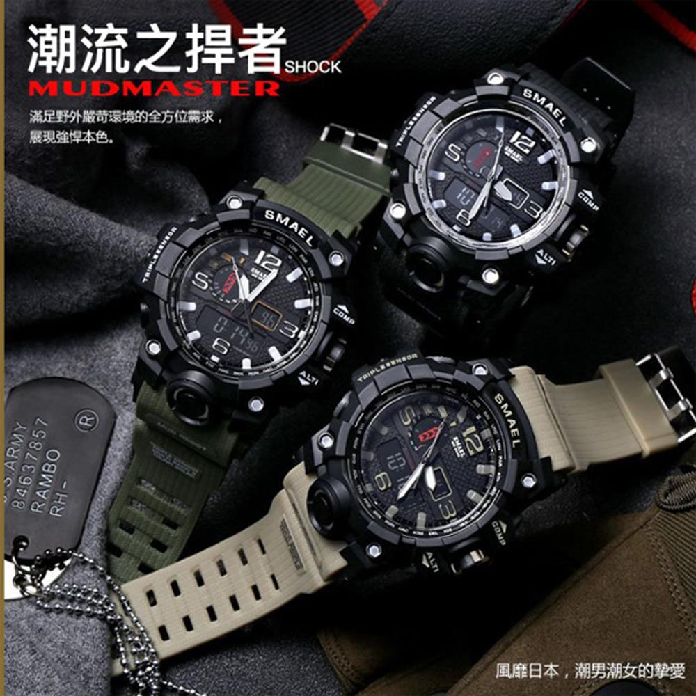 美國熊 日本機心 雙顯示 多功能錶 男士電子錶軍錶