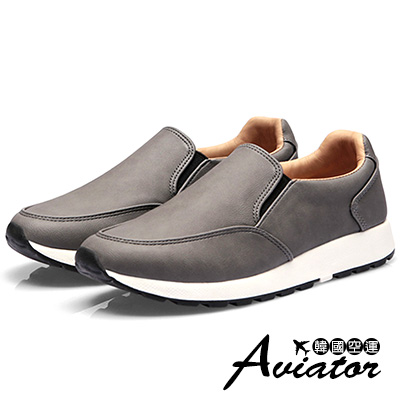Aviator*韓國空運-Paperplanes舒適皮革彈性鬆緊厚底懶人鞋-灰