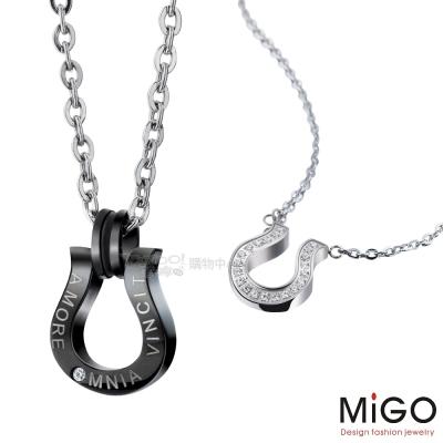 MiGO-Lucky對墜