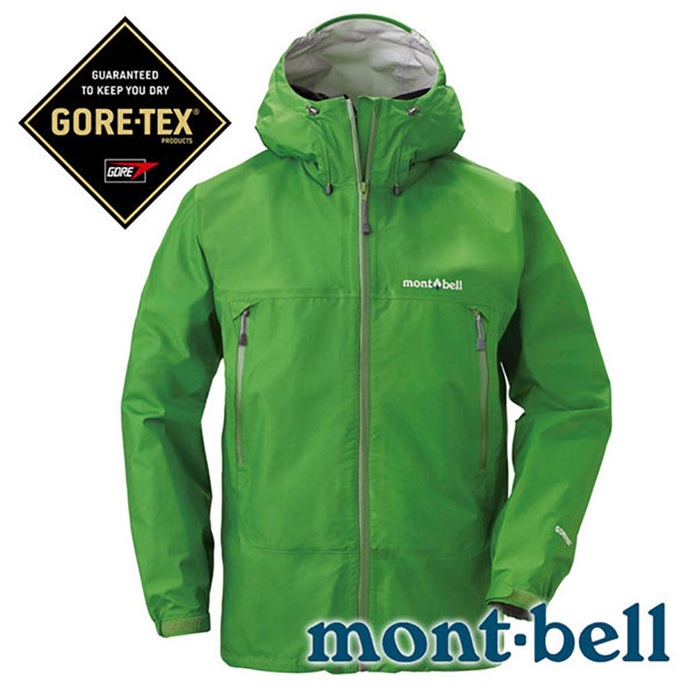 mont-bell男GORE-TEX防水外套雨衣綠1128340