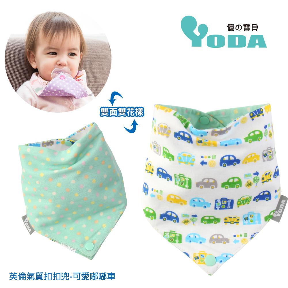 YoDa 英倫氣質扣扣兜-可愛嘟嘟車