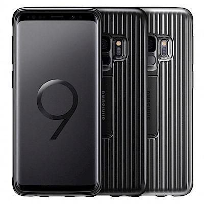 Samsung Galaxy S9 原廠立架式保護皮套