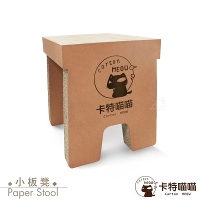 Carton MOEW 卡特喵喵 四方小板凳 / 貓抓板