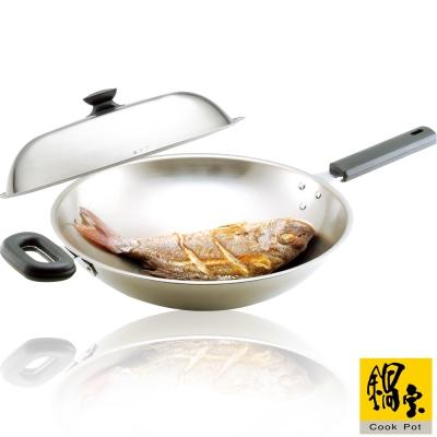 鍋寶 煎大師黃金不鏽鋼炒鍋-36CM SGD-136