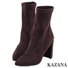 KAZANA-彈力絨布尖頭超高跟襪靴 深咖
