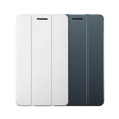 HUAWEI華為 榮耀honor MediaPad T1/T2 平板皮套 灰色(盒裝)