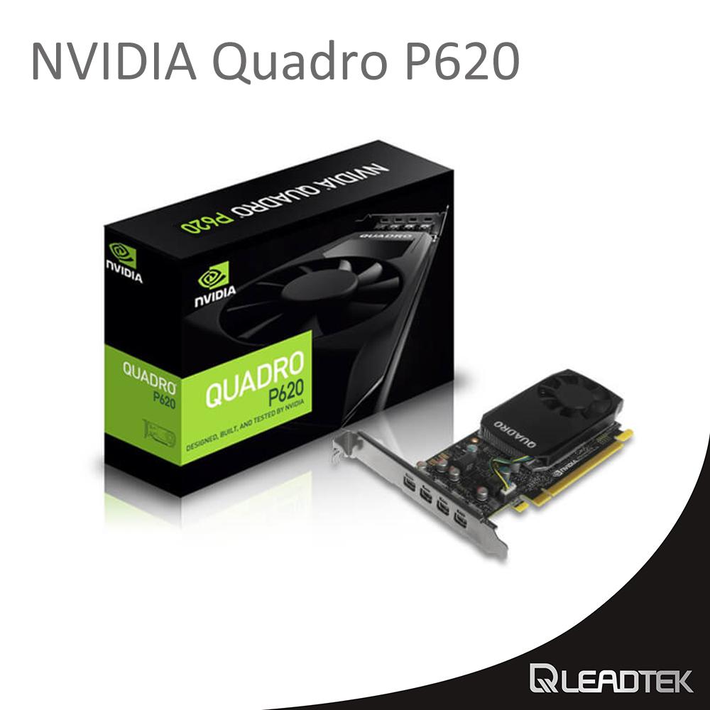 麗臺Quadro P620 2G 顯示卡