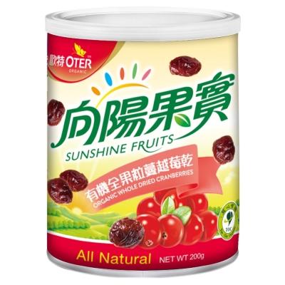 歐特 有機全果粒蔓越莓乾(200g)