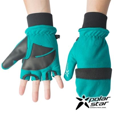 PolarStar 防風翻蓋兩用手套『水藍綠』P 16608