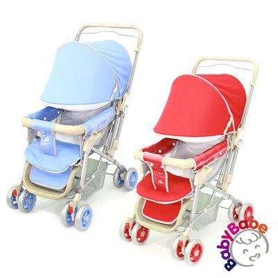 【BabyBabe】雙向手推車