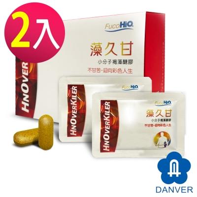 丹華 藻久甘-褐藻醣膠加強配方(60粒)*2盒