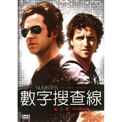 數字搜查線第六季DVD (完) Numb3rs Season 6 數字搜查線第6
