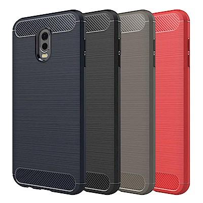 QinD SAMSUNG Galaxy J7+ 拉絲矽膠套