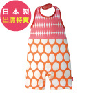 BIBPA 日本 露背式連身包屁衣 (橢粉+橘)-純棉日本製