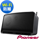 Pioneer先鋒 Wi-Fi無線揚聲器(XW-SMA3-K)