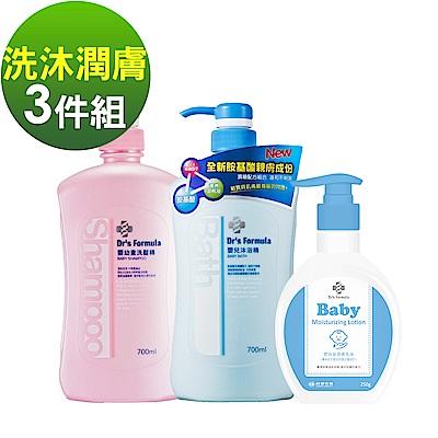 台塑生醫Drs Formula 嬰幼童‧洗沐潤膚組 沐浴(藍)+洗髮(粉)+乳液 250 g