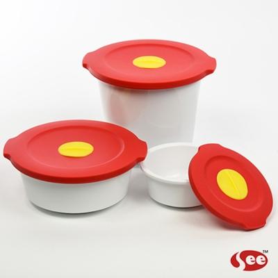 Breere 會呼吸的保鮮盒圓形三件禮盒套組(4色)