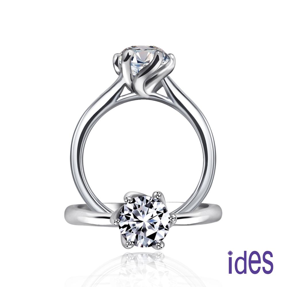 ides 愛蒂思 設計款50分F/VS1八心八箭完美車工鑽石戒指結婚戒/優雅六爪