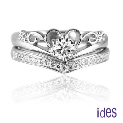 ides愛蒂思 精選結婚鑽戒30分E/VS1八心八箭完美車工鑽石戒指
