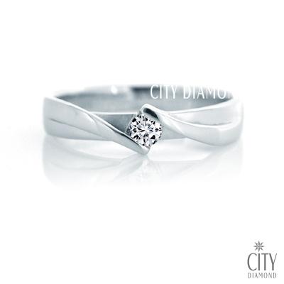 City Diamond『心の契約』15分鑽戒 (男)