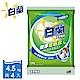 白蘭-蘆薈親膚洗衣粉-4-5kg-x-4入組-箱購