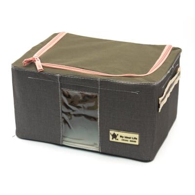 簡約摺疊衣物收納箱(11公升) (紫檀)1入