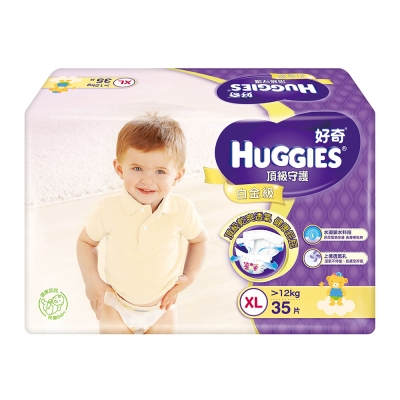 好奇白金級頂級守護紙尿褲 XL(35片*3包/箱)