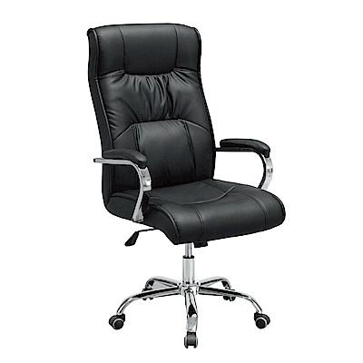 GD綠設家 華夫皮革多功能主管椅/辦公椅-63x53x113cm免組