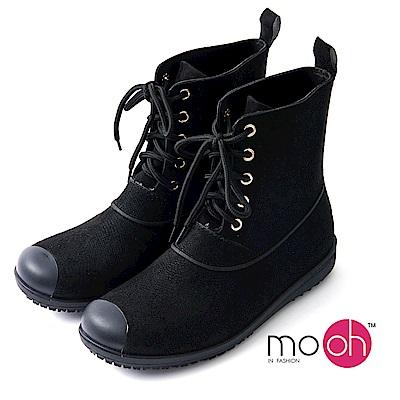 mo.oh 愛雨天-素面綁帶圓頭馬丁款雨鞋-黑色