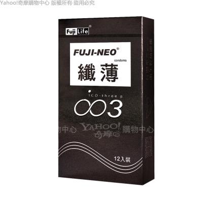 Fuji Neo 不二新創 纖薄 絲柔滑順 003保險套 12入 黑(快速到貨)