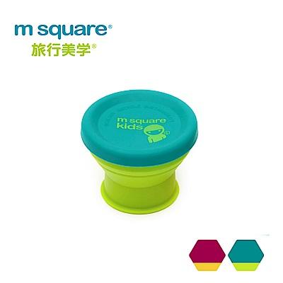 m square摺疊碗新系列kids-S(快)