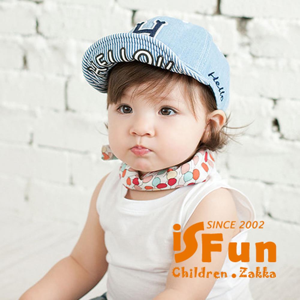 iSFun 哈嘍牛仔 中性兒童棒球帽 淺藍