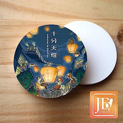 JB Design_就是愛台灣杯墊圓磁鐵-557_飛翔天燈