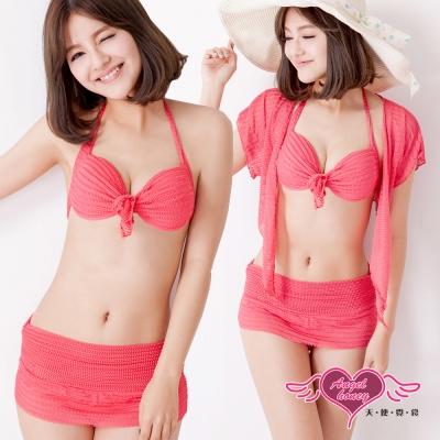 天使霓裳 熱情盛夏 三件式泳衣比基尼(玫紅M~XL)